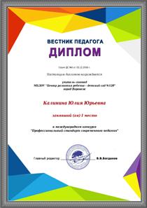 Контрольное управление москвы